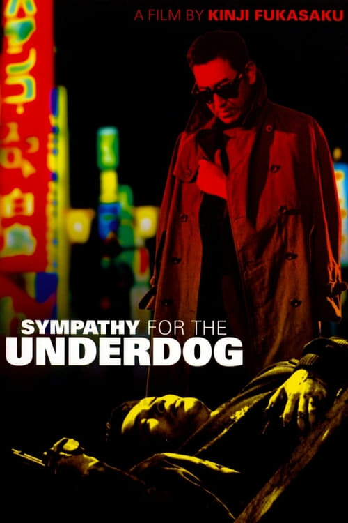 sympathy for the underdog poster